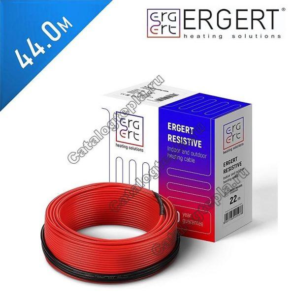 Нагревательный кабель Ergert ETRS 18  - 44,0 м.