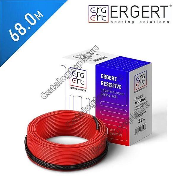 Нагревательный кабель Ergert ETRS 18  - 68,0 м.