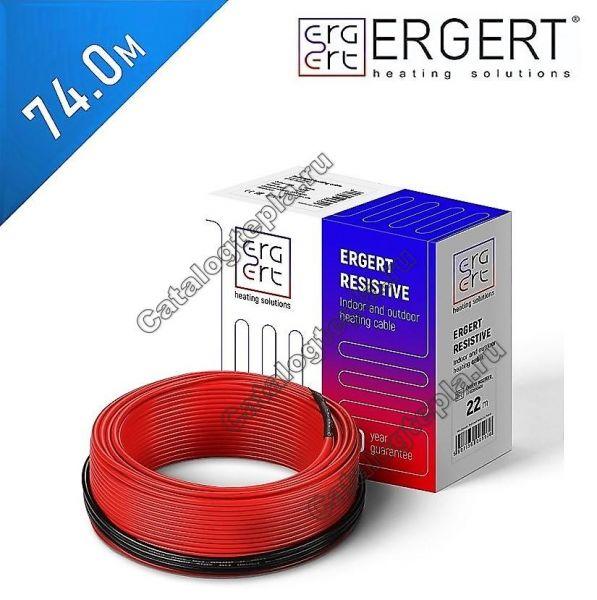 Нагревательный кабель Ergert ETRS 18  - 74,0 м.