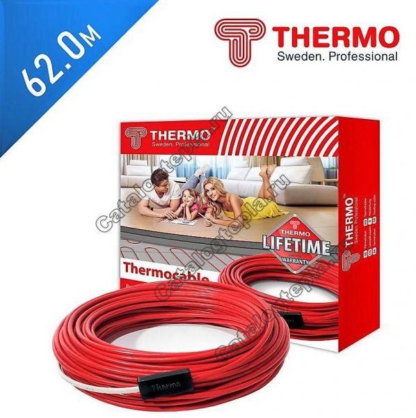 Нагревательный кабель Thermo SVK-20  - 62,0 м.