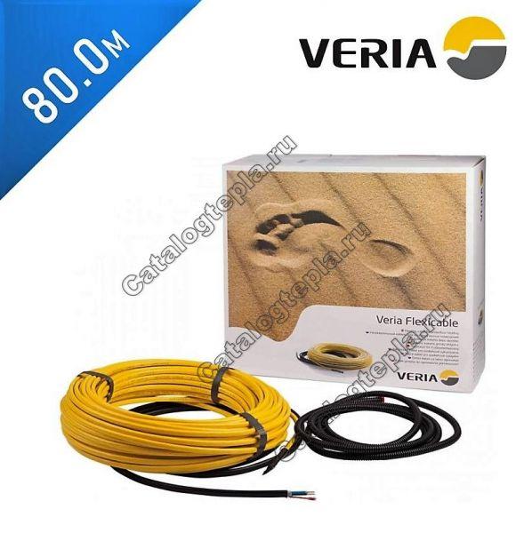 Нагревательный кабель Veria Flexicable 20  - 80,0 м.