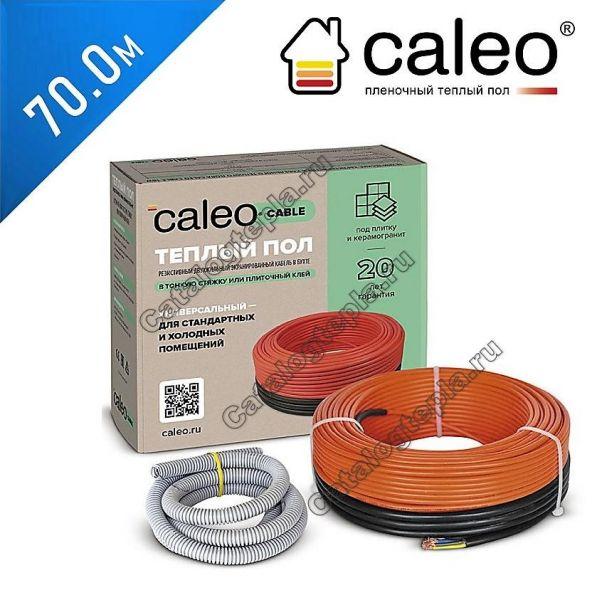 Нагревательный кабель Caleo Cable 18W  - 70,0 м.