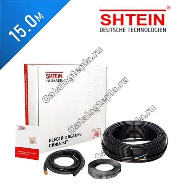 Нагревательный кабель Shtein Heizkabel DS-18  - 15,0 м.