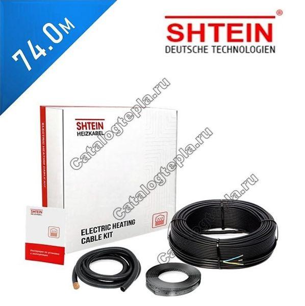 Нагревательный кабель Shtein Heizkabel DS-18  - 74,0 м.