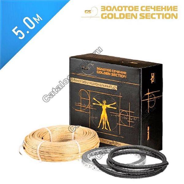 Нагревательный кабель Золотое сечение GS-80  - 5,0 м.