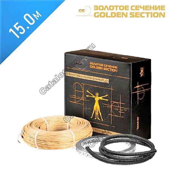 Нагревательный кабель Золотое сечение GS-240  - 15,0 м.