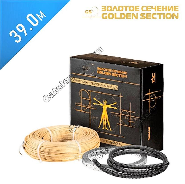 Нагревательный кабель Золотое сечение GS-640  - 39,0 м.