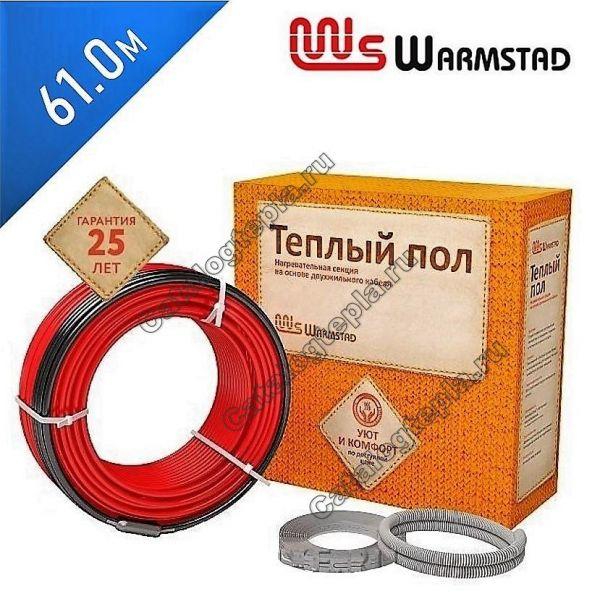Нагревательный кабель Warmstad WSS- 61.0 м.