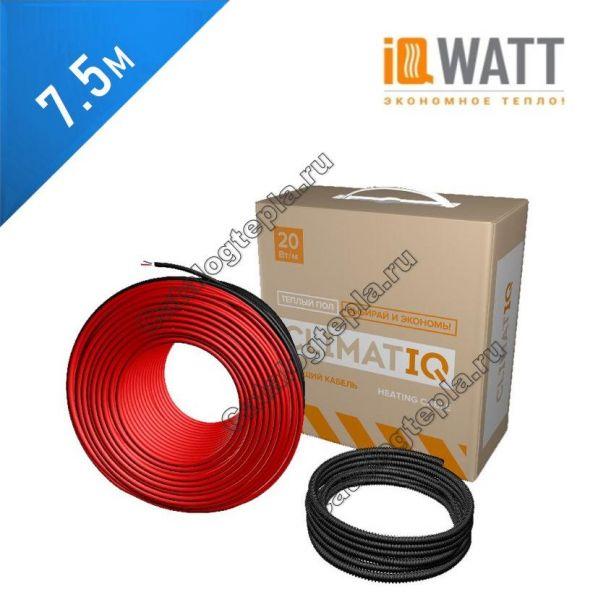 Нагревательный кабель CLIMATIQ CABLE - 7.5 м.