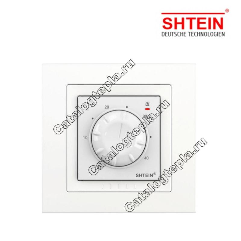 Терморегулятор Shtein ST 200 белый