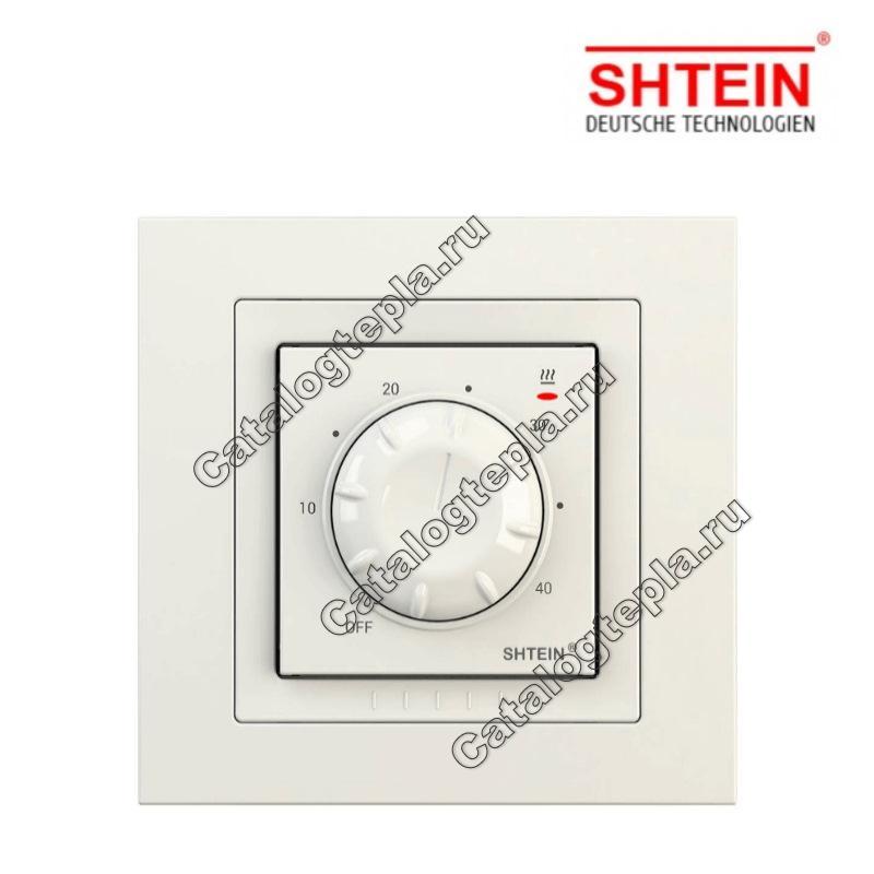 Терморегулятор Shtein ST 200 крем (слоновая кость)