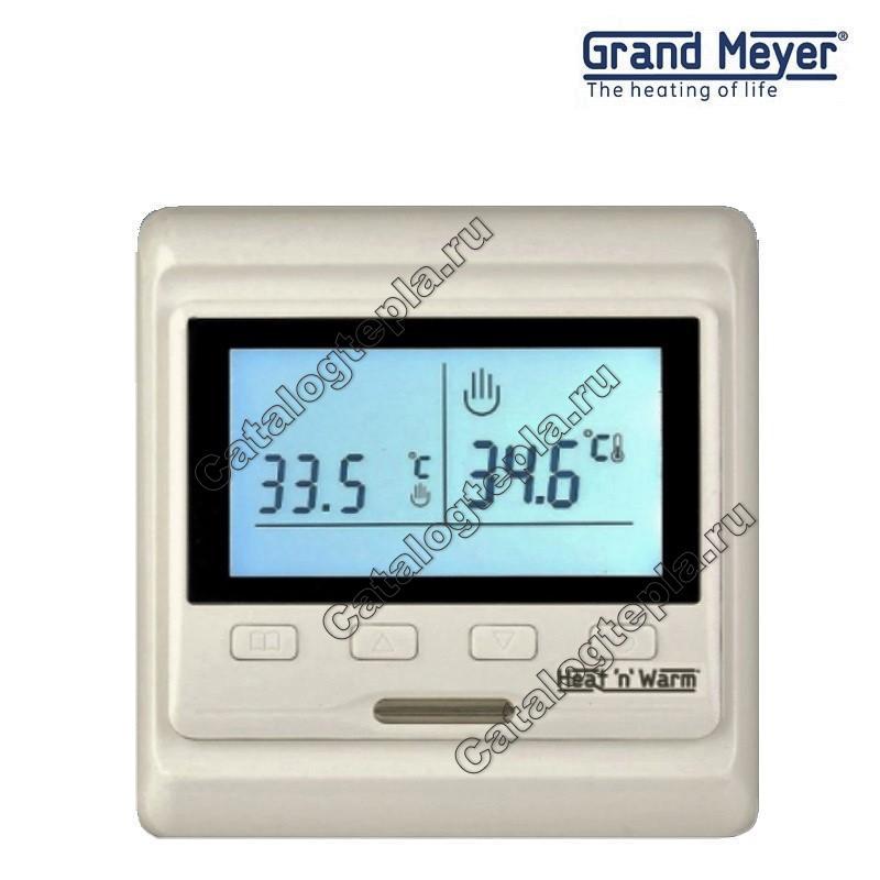 Терморегулятор Grand Meyer Heat'n'Warm Series HW 500 crem