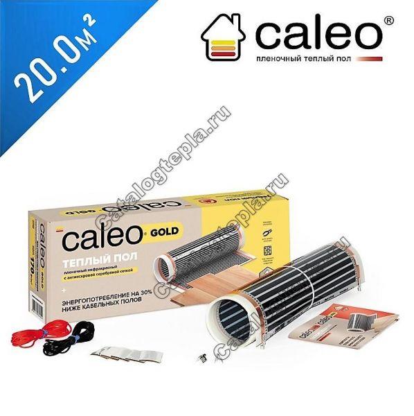 Инфракрасная пленка Caleo GOLD 170 - 20.0 кв.м.