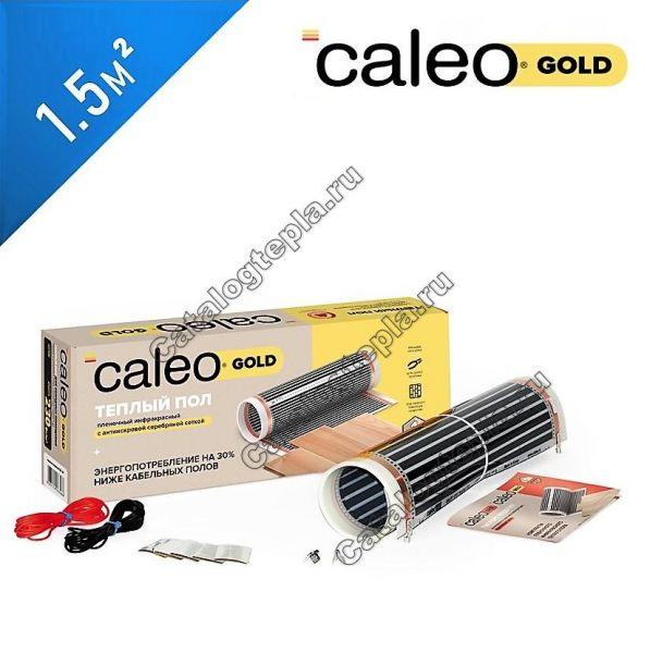 Инфракрасная пленка Caleo GOLD 230 - 1.5 кв.м.