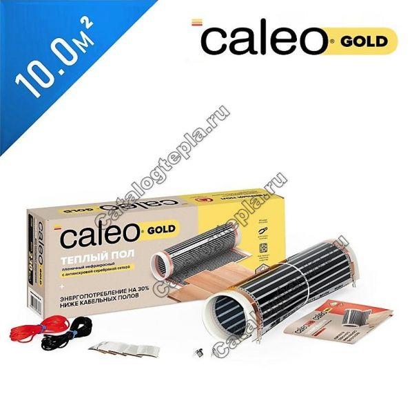 Инфракрасная пленка Caleo GOLD 230 - 10.0 кв.м.