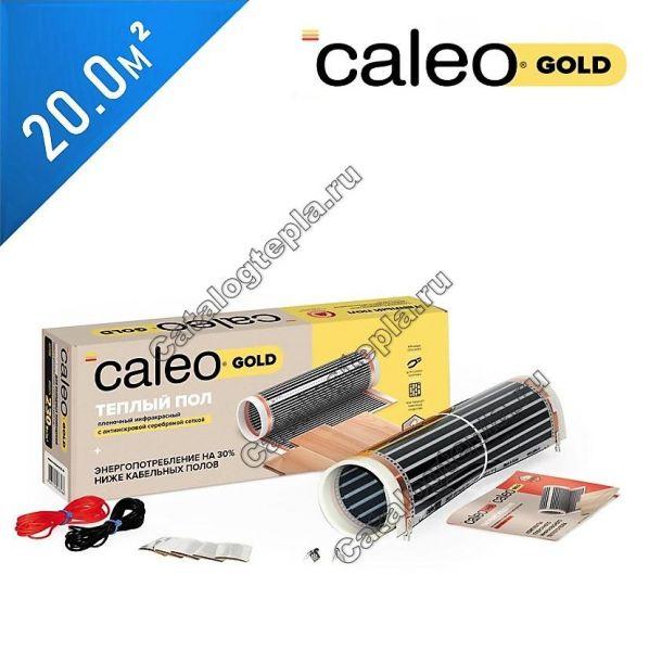 Инфракрасная пленка Caleo GOLD 230 - 20.0 кв.м.