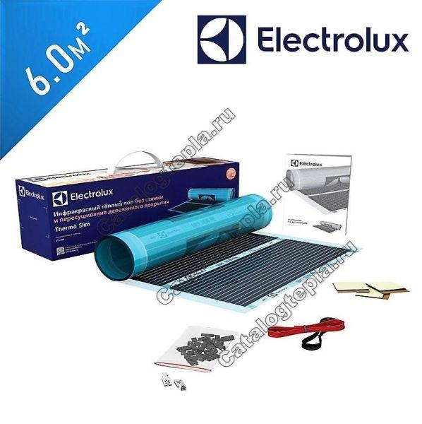 Инфракрасная пленка Electrolux Thermo Slim - 6.0 кв.м.