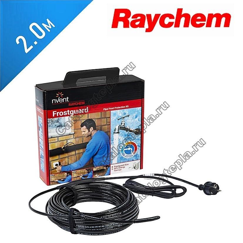 Нагревательный кабель RAYCHEM FrostGuard - 2,0 м.