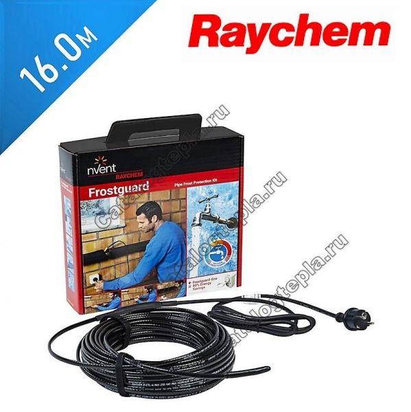 Нагревательный кабель RAYCHEM FrostGuard - 16,0 м.
