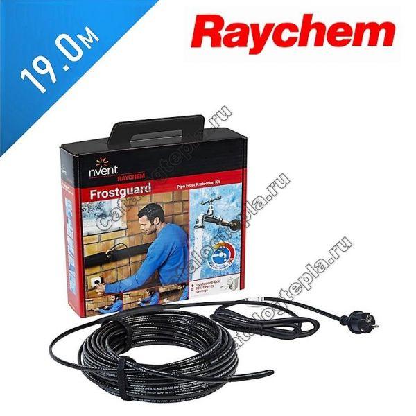 Нагревательный кабель RAYCHEM FrostGuard - 19,0 м.