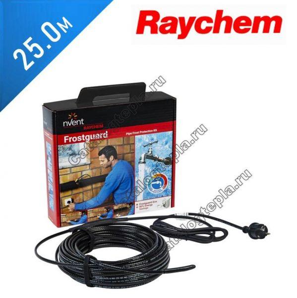 Нагревательный кабель RAYCHEM FrostGuard - 25,0 м.