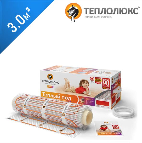 Нагревательный мат ТЕПЛОЛЮКС Tropix MHH 160  - 3,0 кв.м.
