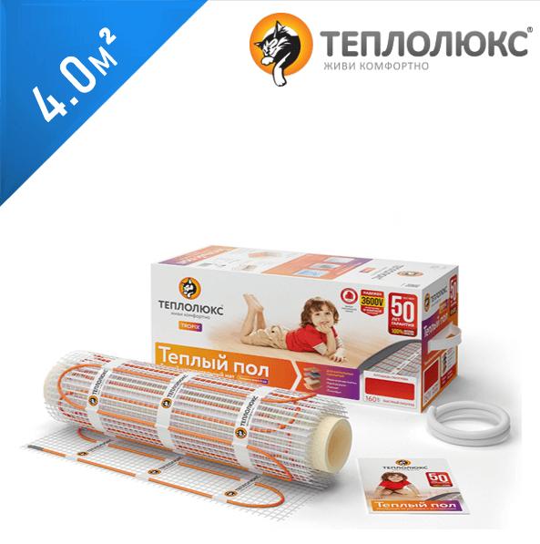 Нагревательный мат ТЕПЛОЛЮКС Tropix MHH 160  - 4,0 кв.м.