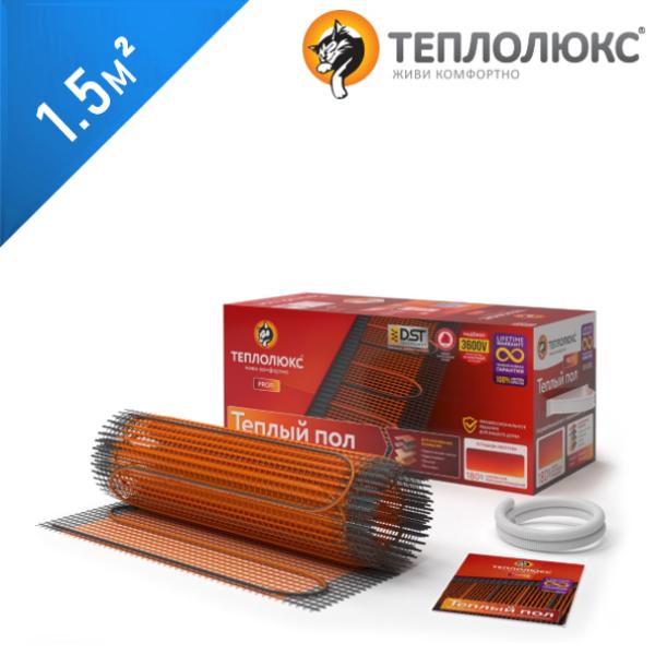 Нагревательный мат ТЕПЛОЛЮКС Profimat 180  - 1,5 кв.м.
