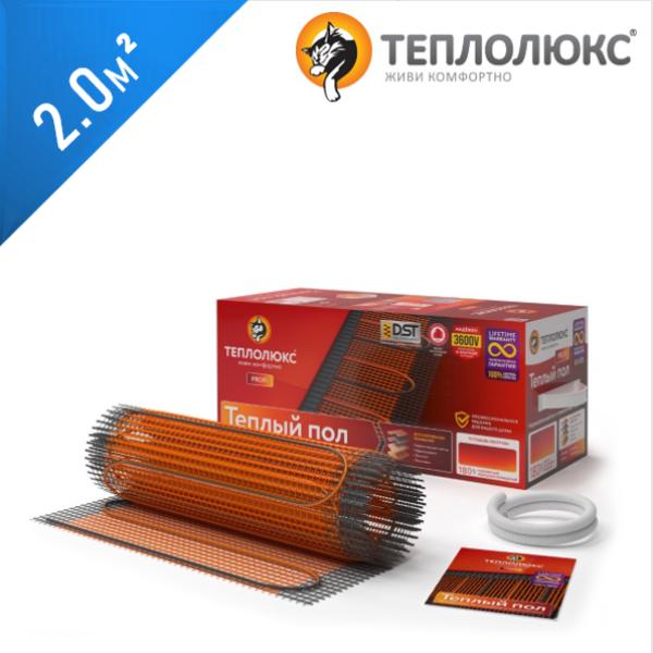 Нагревательный мат ТЕПЛОЛЮКС Profimat 180  - 2,0 кв.м.