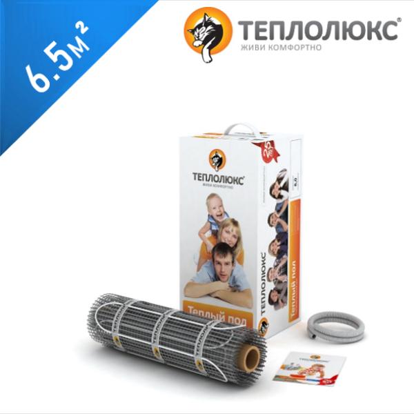 Нагревательный мат ТЕПЛОЛЮКС Tropix MHH 130  - 6,5 кв.м.