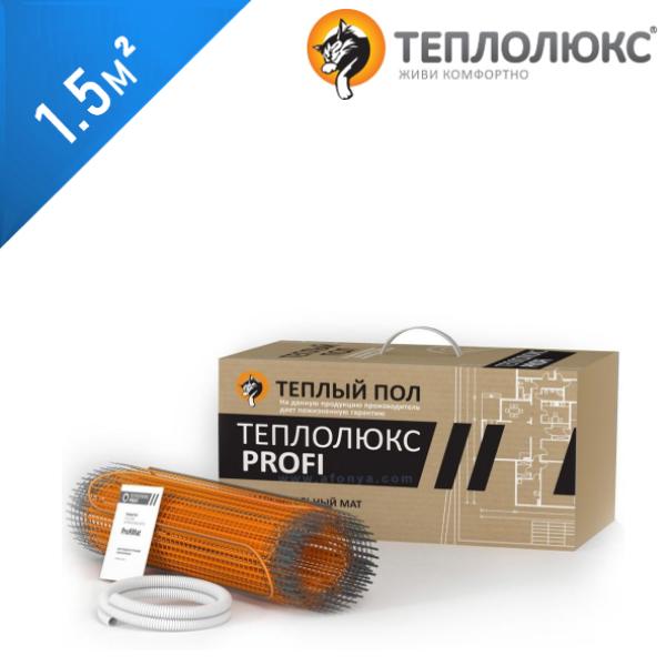 Нагревательный мат ТЕПЛОЛЮКС Profimat 160  - 1,5 кв.м.
