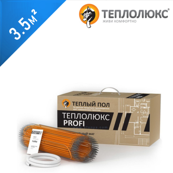 Нагревательный мат ТЕПЛОЛЮКС Profimat 160  - 3,5 кв.м.