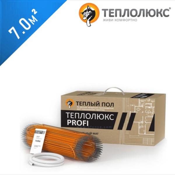 Нагревательный мат ТЕПЛОЛЮКС Profimat 160  - 7,0 кв.м.