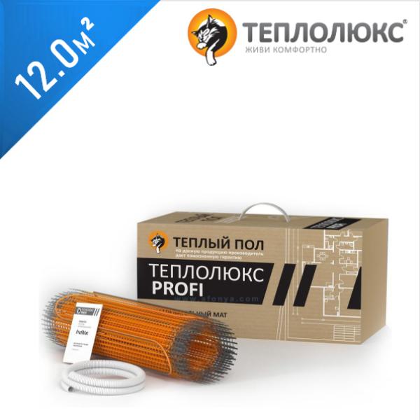 Нагревательный мат ТЕПЛОЛЮКС Profimat 160  - 12,0 кв.м.