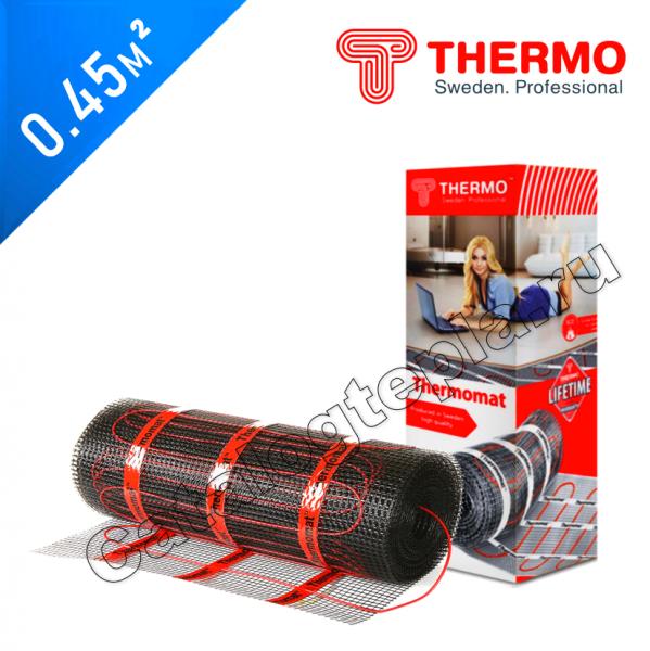 Нагревательный мат Thermomat TVK 210  - 0,45 кв.м.