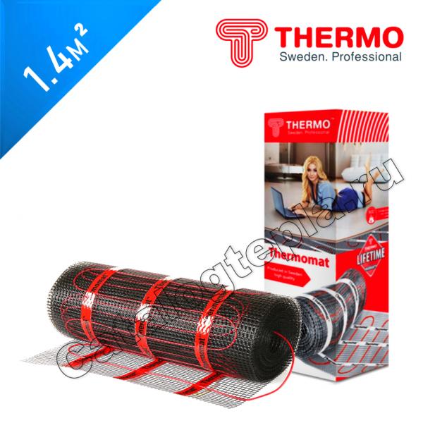 Нагревательный мат Thermomat TVK 210  - 1,4 кв.м.