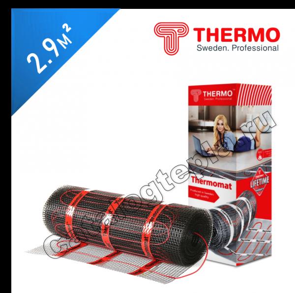 Нагревательный мат Thermomat TVK 210  - 2,9 кв.м.