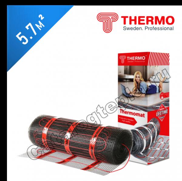 Нагревательный мат Thermomat TVK 210  - 5,7 кв.м.