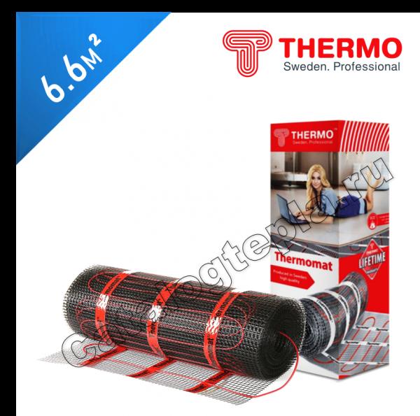 Нагревательный мат Thermomat TVK 210  - 6,6 кв.м.