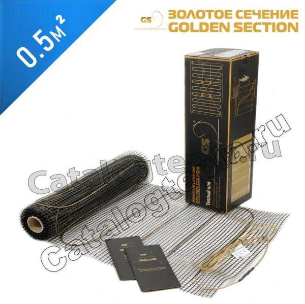 Нагревательный мат Золотое Сечение GS-160  - 0,5 кв.м.