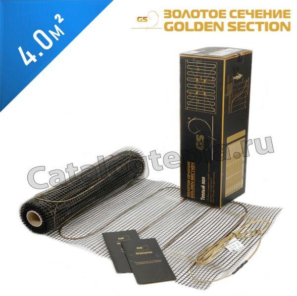 Нагревательный мат Золотое Сечение GS-160  - 4,0 кв.м.