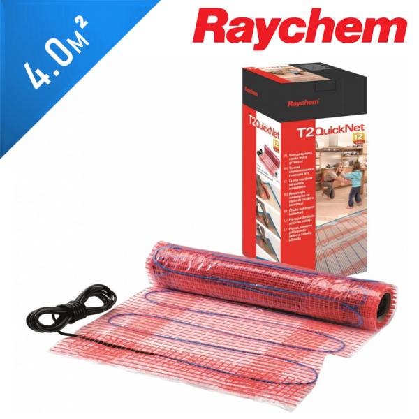 Нагревательный мат Raychem T2Quicknet 160  - 4,0 кв.м.