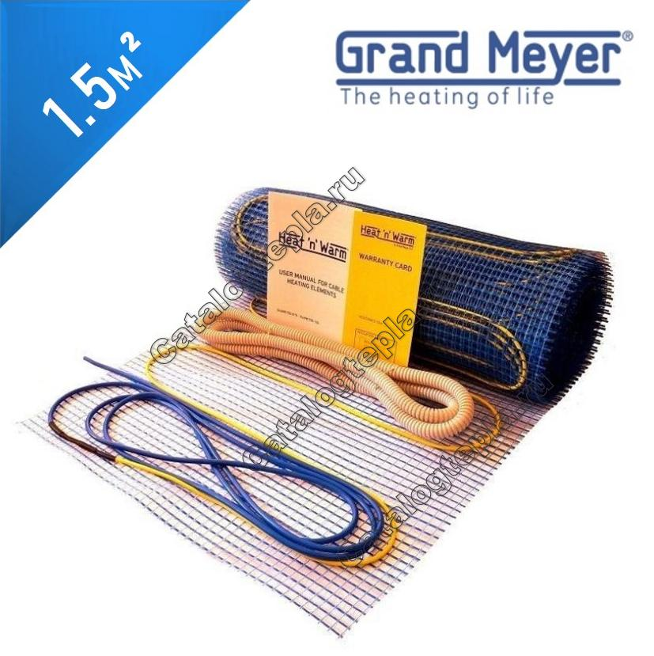 Нагревательный мат Heat'n'Warm Grand Meyer EcoNG150-015 - 1,5 кв.м.