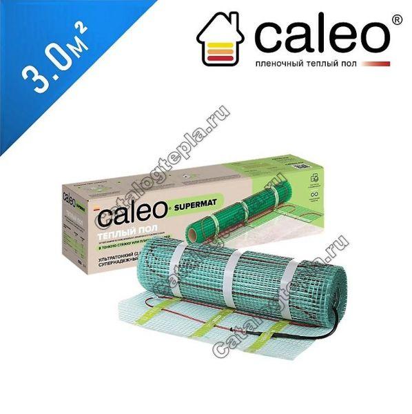 Нагревательный мат Caleo Supermat 200 - 3,0 кв.м.