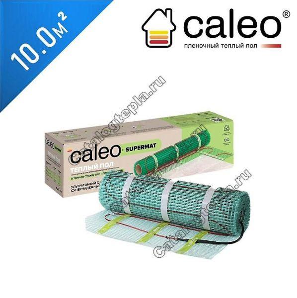Нагревательный мат Caleo Supermat 200 - 10,0 кв.м.