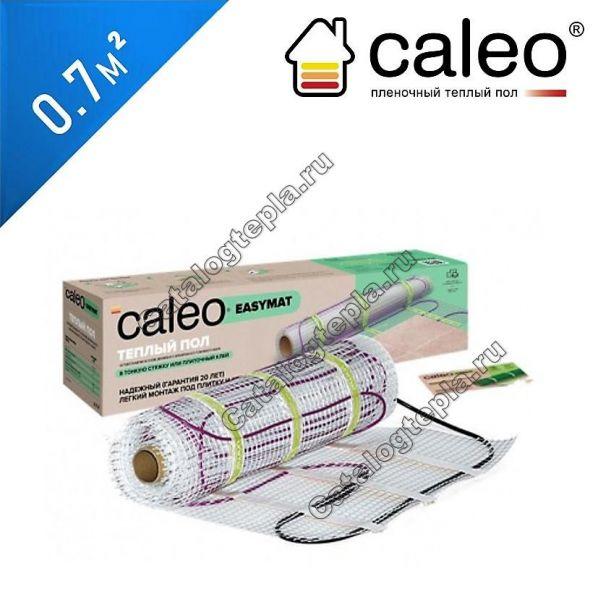 Нагревательный мат Caleo Easymat 140 - 0,7 кв.м.