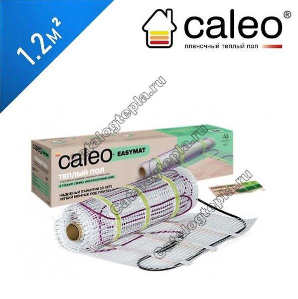 Нагревательный мат Caleo Easymat 140 - 1,2 кв.м.