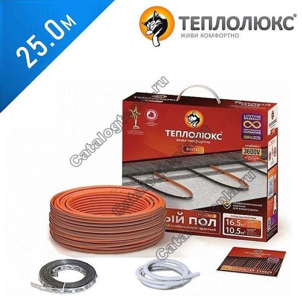 Нагревательный кабель Теплолюкс Profiroll - 25,0 м.